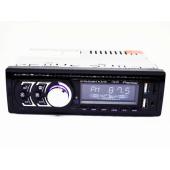 Автомагнитола 1DIN MP3 1781BT