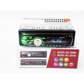 Автомагнитола 1DIN MP3-3228D RGB