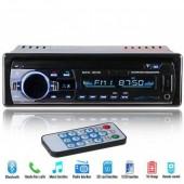 Автомагнитола 1DIN MP3 520BT