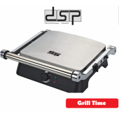 Гриль електричний DSP KB1001 Health Grill