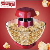 Апарат для приготування попкорна Popcorn maker DSP KA2018, опкорниця