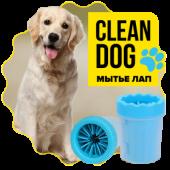 Стакан для мытья лап Soft pet foot cleaner, лапомойка