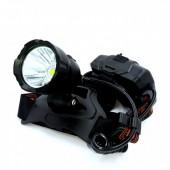 Налобный фонарь X-BAILOG BL-219-P50