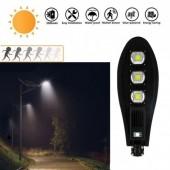 Вуличний ліхтар на стовп UKC solar street light 270W COB With Remote