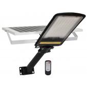 Мощный уличный фонарь на столб solar street JD 298 300W + пульт