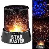 Нічник Стар Мастер Star Master, проектор зоряного неба