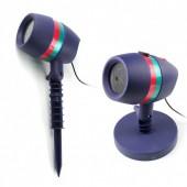 Лазерний проектор Star Shower Motion Laser